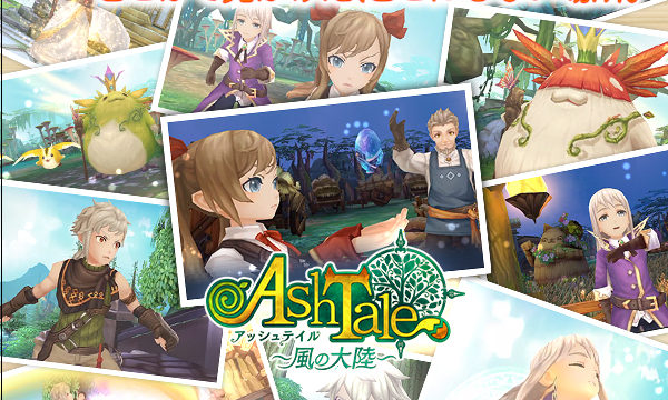 Ashtale